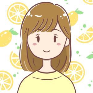レモンの読み物。