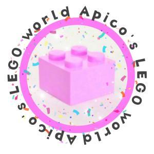 Apico's LEGO WORLD