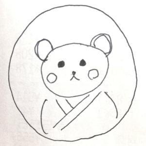 着物園ブログ