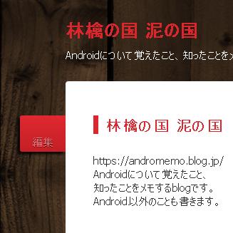 andromemoさんのプロフィール