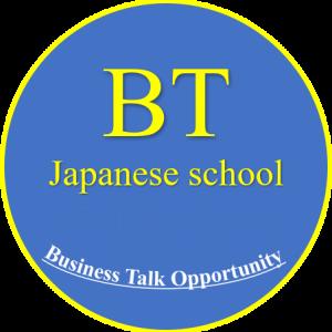 BTO JAPANESE