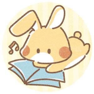 読書好きの子供に育てたい!年の差姉妹の読書記録+お勉強記録