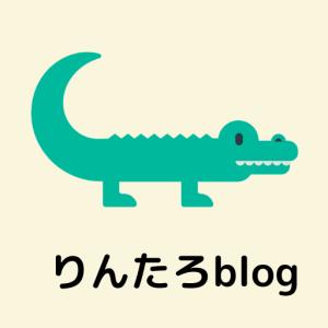 りんたろblog