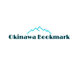 沖縄ブックマーク | Okinawa Bookmark