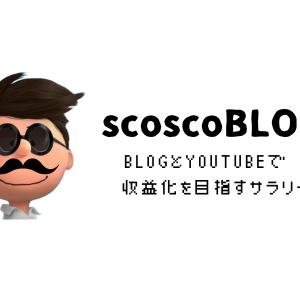 scoscoBLOG