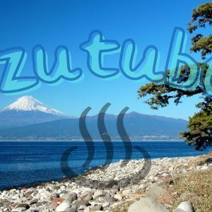 動画で知る伊豆観光サイト
