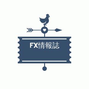 FX情報誌