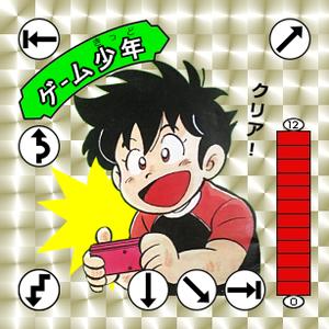 ゲーム少年(きっど)のレトロゲーム懐古趣味
