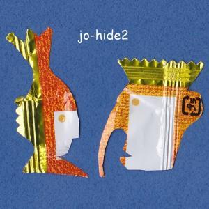 jo-hide2