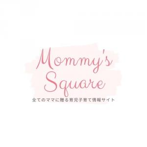 """お得いっぱいの育児子育て情報サイト""""Mommy's Square"""""""