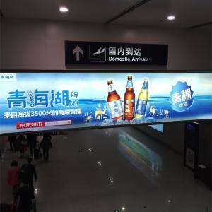 江西省旅行1日目① 南昌への移動
