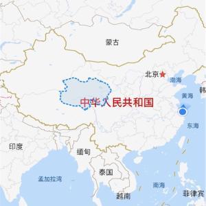 青海省旅行1日目 西寧到着