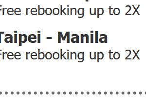 もはやお金を失っただけになりそうな、セブパシフィック航空の国際線チケット