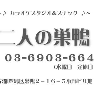【お知らせ】西川ひとみさんのイベントについて
