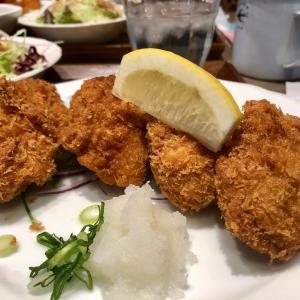 京都 金閣寺 洋食の店 ITADAKI