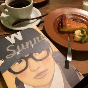 京都 河原町丸太町「アイタルガボン」〜Sunny 2〜