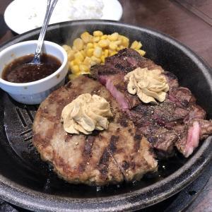 いきなりステーキ、いきなり○○??