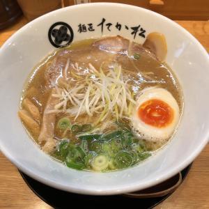 京都食べ歩き「麺匠たか松 本店」