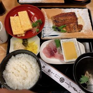 京都 「京極かねよ」〜日本一の鰻〜