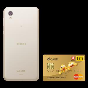 新商品AQUOS Sense2【SH-01L】予約開始!値段と性能【スペック】をレビュー!