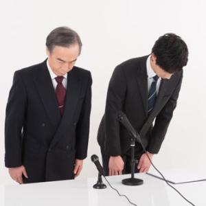 痛恨の調査不足発覚!調査員としての資質を問われる!!