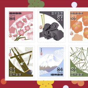 2019年11月6日発売 郵便局限定切手『伝統色シリーズ 第3集』