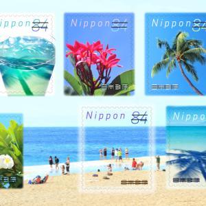 2020年6月発売のシール切手『夏のグリーティング』『天然記念物シリーズ 第5集』