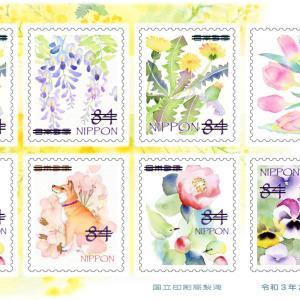 2021年2月発売 郵便局の切手 『天体シリーズ 第 4 集』・『天体シリーズ特別切手帳』・『春のグリーティング』