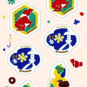 2019年9月4日郵便局限定発売『My 旅切手レターブック(金沢)』