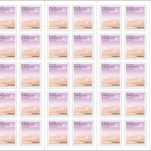 2019年9月25日郵便局限定発売『グリーティング(シンプル)』