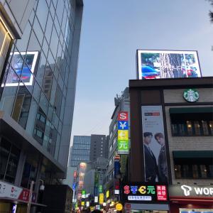 2019年1月の韓国旅費はいくらかかった??韓国《女子旅 海外》