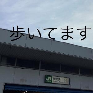 東海道を人力