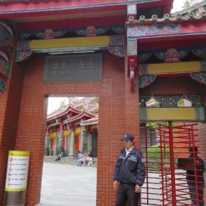 台北1泊2日の旅最終回