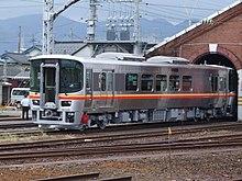 姫新線高速化工事