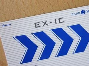 東海道新幹線と「EXーIC」