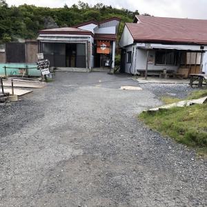 須川高原温泉大日湯で日帰り入浴