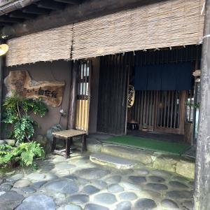 栃尾又温泉自在館大正棟に一人宿泊