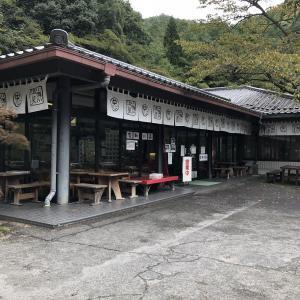 元湯小瀬川温泉で日帰り入浴/ラジウム泉
