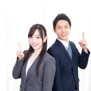 「グランメゾン東京」に見る経営のポイント。