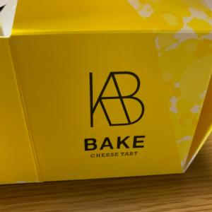 BAKEのチーズタルト。