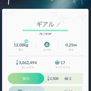 今日の朝活 2019.10.10