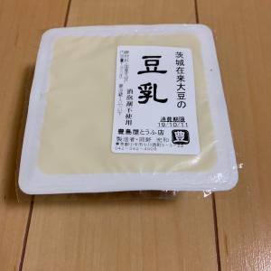 今日は豆乳の日
