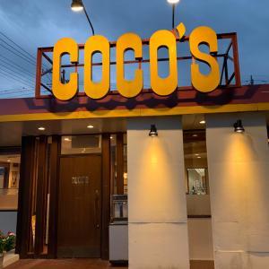 ココスに行きました。