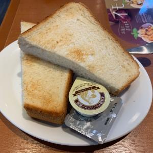 トーストの耳、食べる派?食べない派?