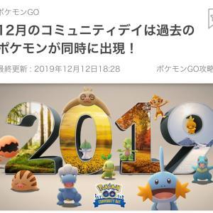 今日の朝活 2019.12.13