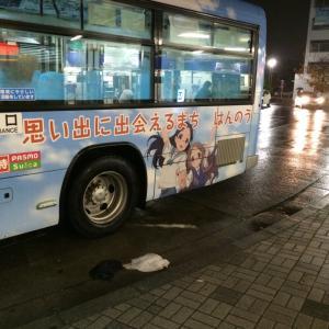 今日は都バス記念日