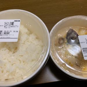 松屋のシュクメルリ鍋定食。