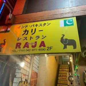 RAJAに行きました。