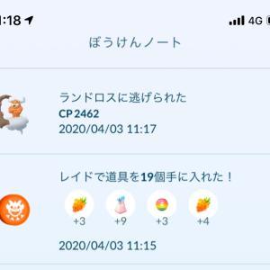今日の朝活 2020.4.4
