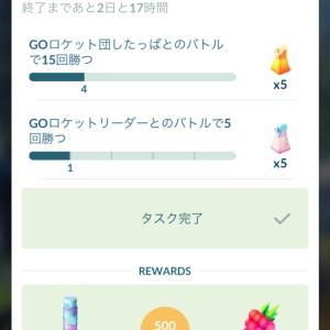 今日の朝活 2020.7.13